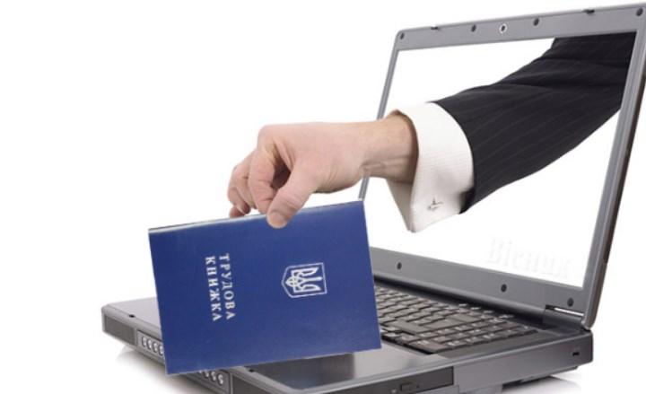 Електронний облік стажу дозволить у майбутньому нараховувати пенсію автоматично.
