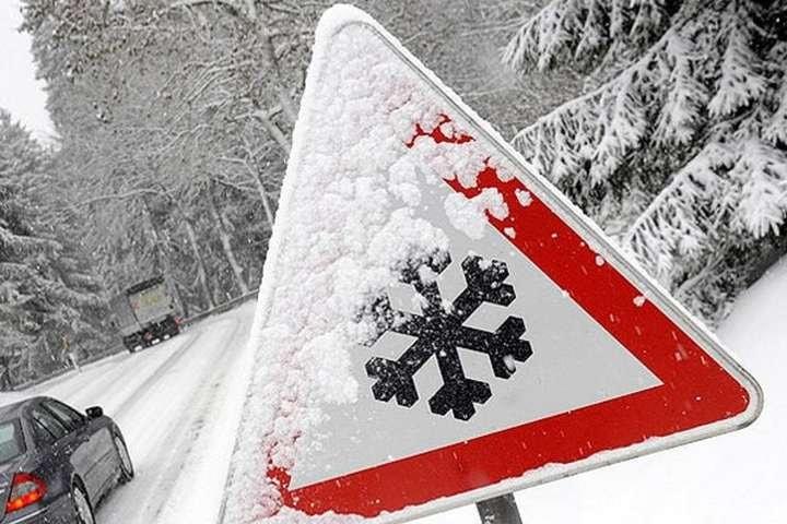 На Закарпатті знов прогнозують погіршення погодних умов!