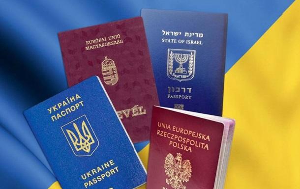 Влада готує законопроект, яким не буде вимагати виходу з іншого громадянства для отримання українського паспорта.