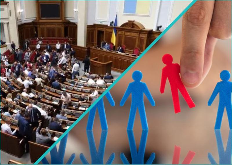 Верховна Рада раскололась по гендерному вопросу.
