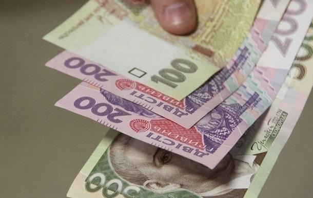 Від сьогодні в Україні підвищується мінімальна зарплата