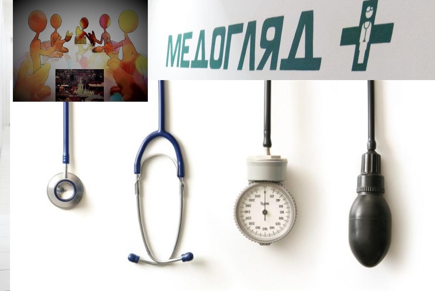 У Мукачеві засідала Гуманітарна рада.