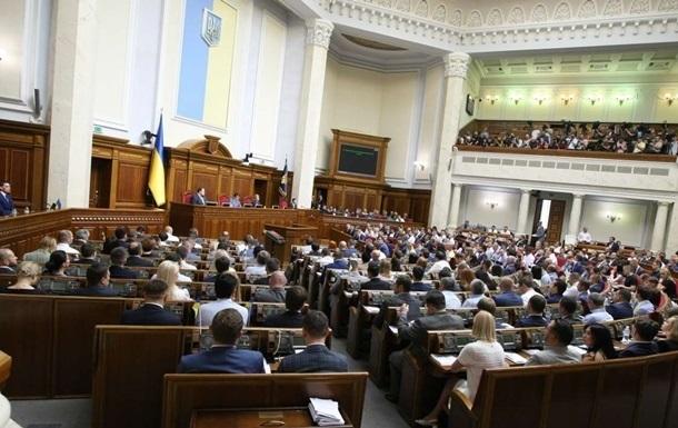 Парламент підтримав відкриття ринку землі за основу. Відповідне рішення підтримали 240 нардепів.