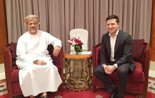 Глава держави обговорив торговельно-економічне та інвестиційне співробітництво з високопосадовим чиновником Оману.
