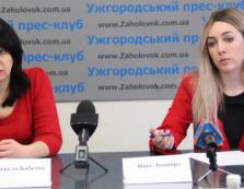 В Ужгороді говорили про забезпечення прозорості ходу виборів у 2019 році