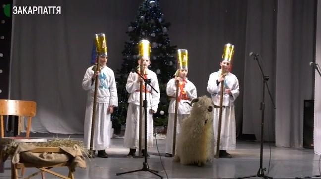 Щорічно, 25 грудня, католики в 3акарпатті та в багатьох країнах світу відзначають світле свято Різдва Христового.