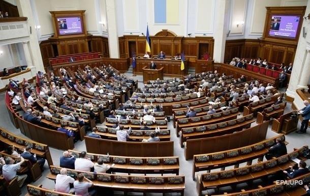 Відмова ж подати свої біометричні дані стає підставою для відмови в наданні візи, вирішив парламент.