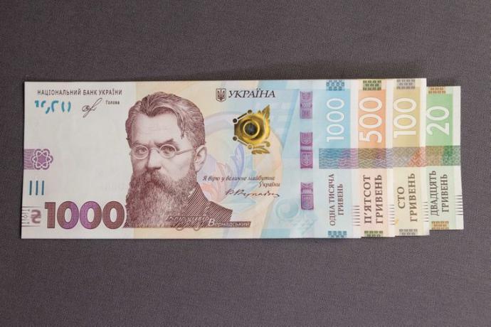 Окремі категорії пенсіонерів та одержувачів державної соціальної допомоги отримають одноразову виплату у розмірі 1 тисячі гривень.