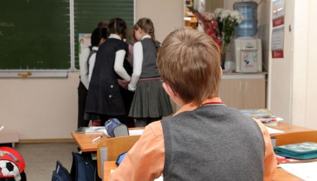 У Мукачівському районі відбувся конфлікт між 10-річними дітьми. В одній із сільських шкіл району хлопчик постійно ображав двох дівчаток, повідомилоPMG.
