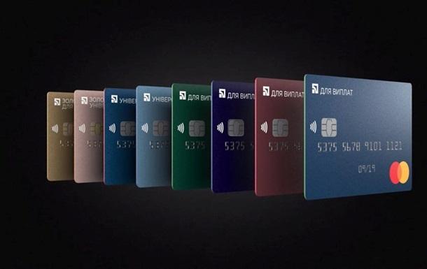 Банк має намір оновити процесинґ у ніч на 1 березня і радить клієнтам мати із собою готівку.