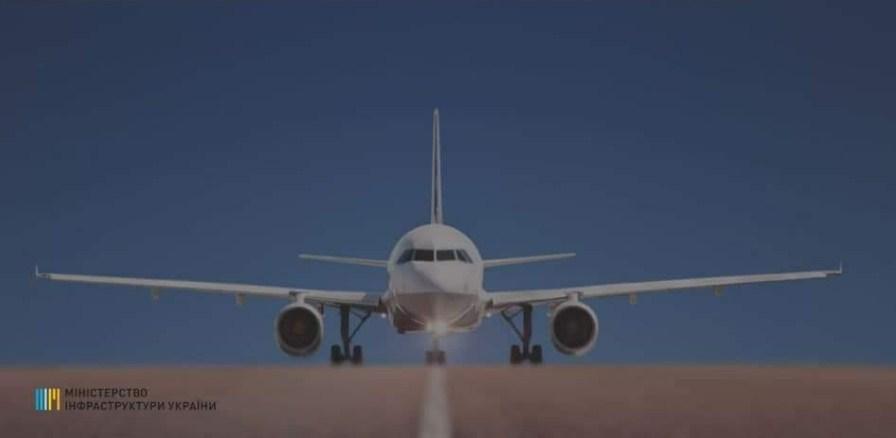 Проведено аукціон щодо передпроєктних робіт будівництва аеропорту на Закарпатті.