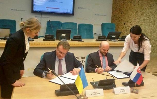 Українська сторона обіцяє якнайшвидше забезпечити узгодження угоди, а також сподівається на такі ж дії з боку Словаччини.
