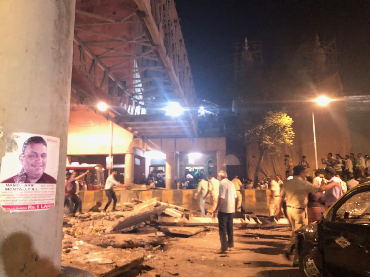 В Індії обвалився міст: є загиблі і десятки поранених (ФОТО, ВІДЕО)