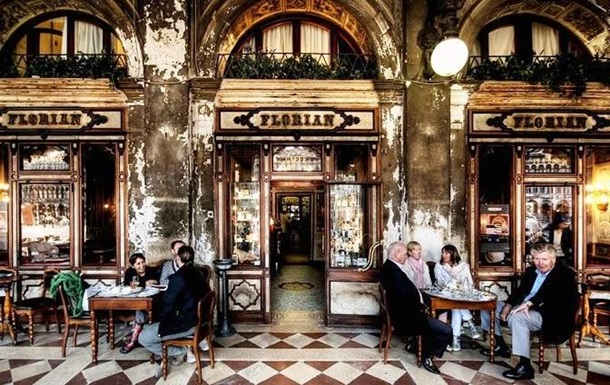 Найстарішою кав'ярнею в Європі є венеціанська кав'ярня, в якій сьогодні чашка кави обійдеться майже в 20 євро.