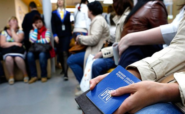 Програма запланована для повернення українців на батьківщину, які виїхали за кордон у пошуках кращого життя. А також для тих, хто збирається їхати.
