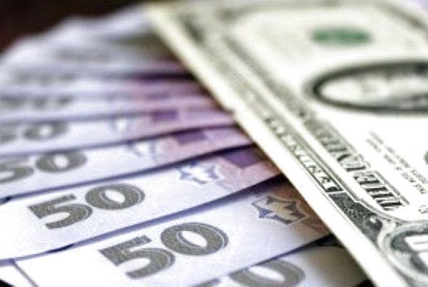 Національний банк знизив офіційний курс гривні на 4,65 коп.— до 24,4995 UAH/USD.