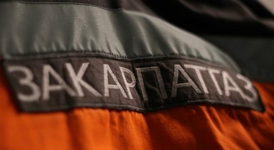 """Проти колишніх працівників АТ """"Закарпатгаз"""" порушено кримінальну справу."""