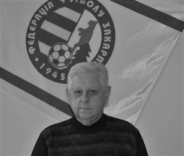 Помер багаторічний голова Федерації футболу Мукачівського району.