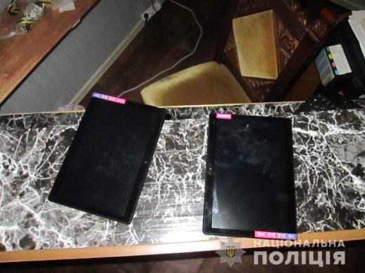 3 вересня, увечері правоохоронці припинили діяльність грального закладу у селищі Нижня Апша на Тячівщині.