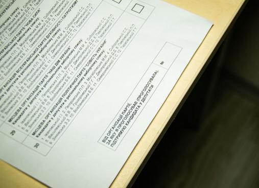Цьогорічні місцеві вибори відбудуться за новими правилами, які закріплені у Виборчому кодексі України.