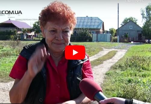 Закарпаття сколихнула новина про вбивство дитини в одному з сіл Ужгородського району. 10-річну дівчинку вбив вітчим у селі Паладь-Комарівці.
