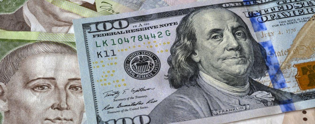 Зниження курсу долара до гривні очікується протягом 16-22 грудня.