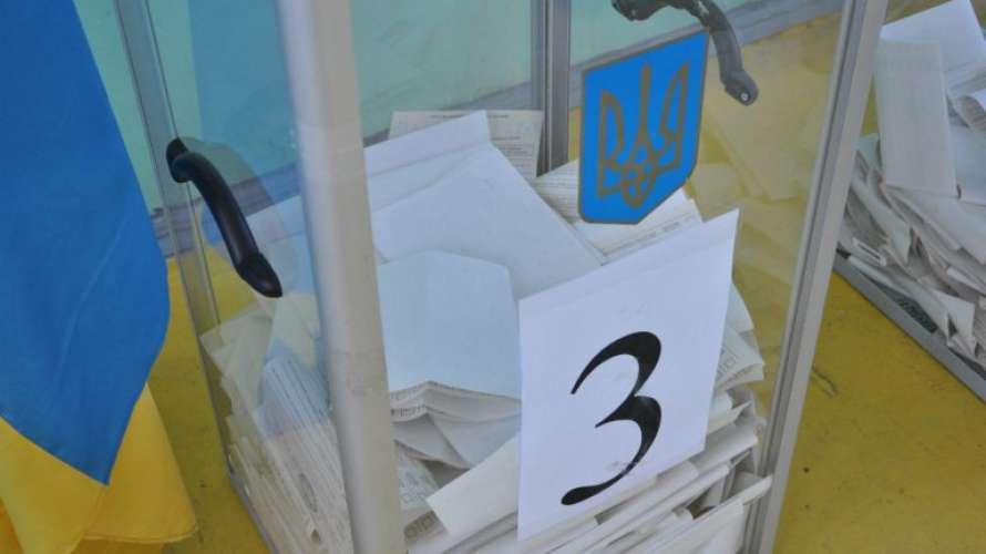 Голос Карпат продовжує публікувати свіжі дані з дільниць 73 округу, де вже є результати підрахунку голосів.
