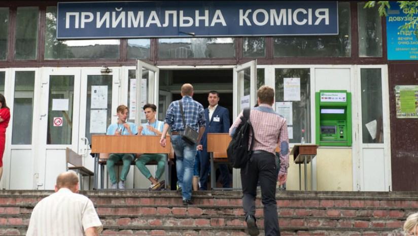 Цього року українські вузи розраховують на збільшення армії абітурієнтів. Що ж відбуватиметься з цьогорічною вступною кампанією до вищих навчальних закладів.