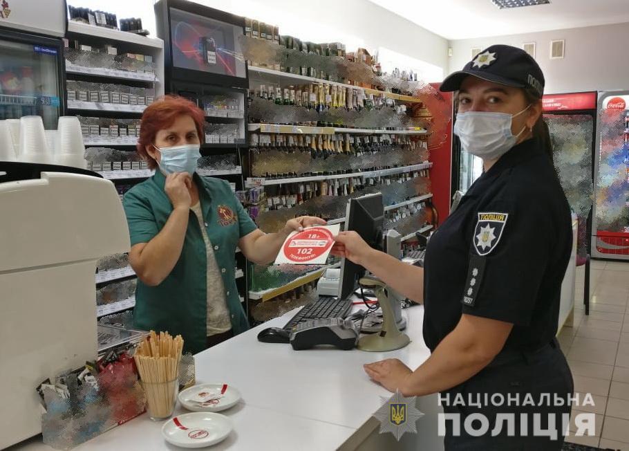 Впродовж тижня працівники ювенальної превенції поліції Закарпаття відвідували торгові заклади у всіх районах Закарпаття.