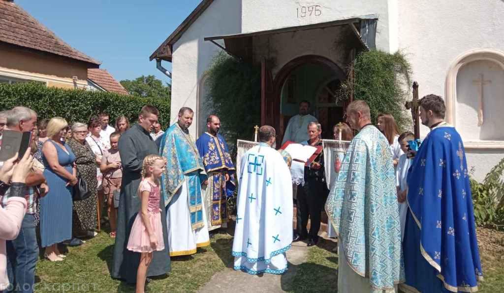 Греко-католицька громада села чисельністю 150 осіб провела традиційну прощу в місцевому храмі, збудованому в 1946 році.