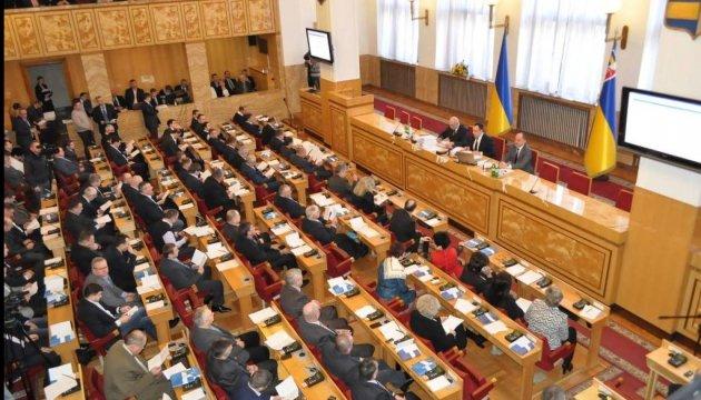 У вівторок, 11 лютого 2020 року відбудеться позачергова  сесія Закарпатської обласної ради.