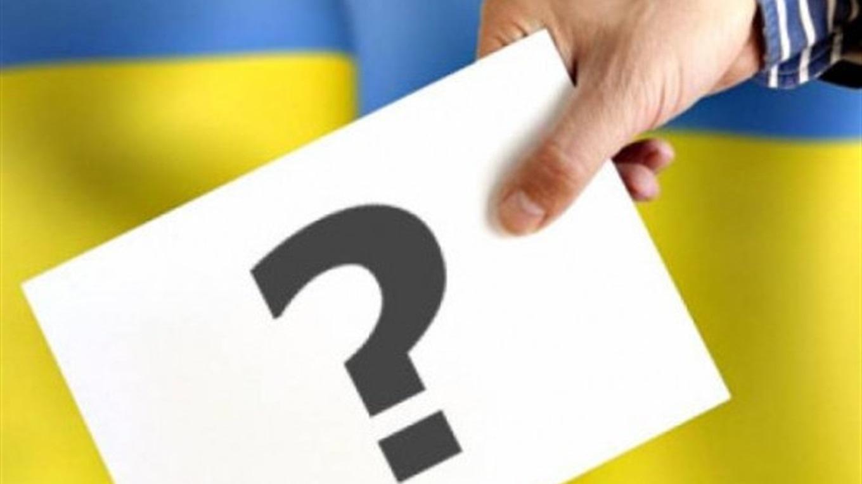 За інформацією ОПОРИ, Ужгородська міська територіальна виборча комісія зареєструвала двох тезок та самого чинного міського голову Ужгорода Богдана Андріїва кандидатами на цю посаду на місцевих виборах