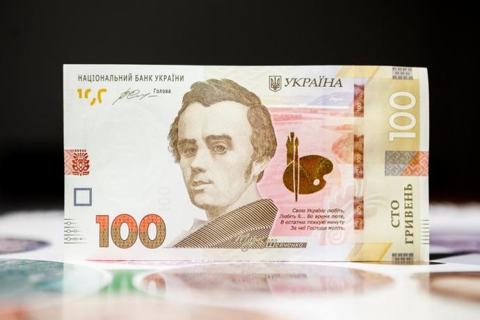 17 марта котировки гривны к доллару на открытии межбанка установились на уровне 26,98 – 27,01 гривны за доллар.