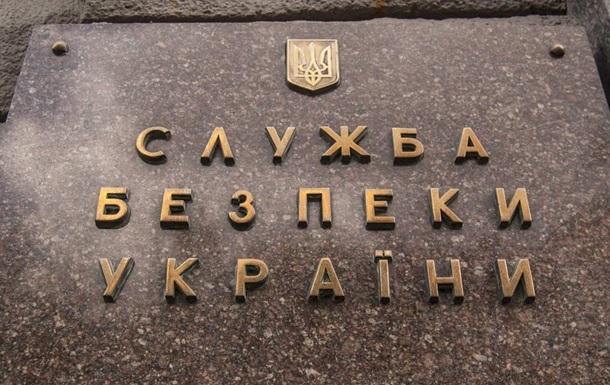 Група осіб незаконно під прикриттям статусу нардепа нібито придбала і ввезла контрабандою в країну вакцину Pfizer для українських політиків і топ-чиновників. СБУ порушила справу.