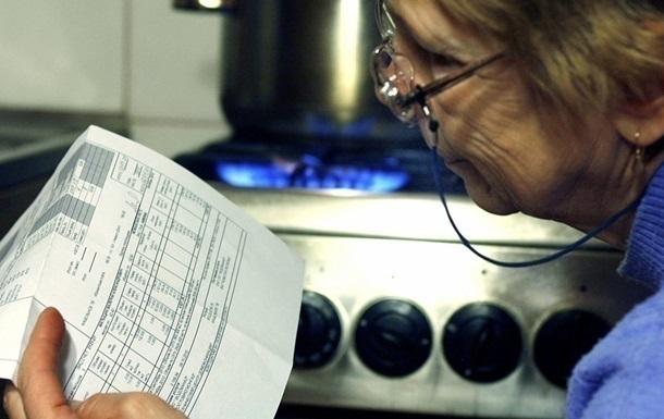 Щоб обійти рішення суду, норми споживання газу для населення знизили з 3,29 куб. м на людину до 3,28 куб. м.