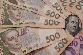 На суботу, 11 січня, Національний банк України встановив офіційний курс гривні щодо американського долара та євро.