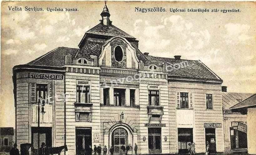 Також, в рамках цієї зустрічі відбудеться анонс книги Івана Біланчука «Виноградів – моє місто».