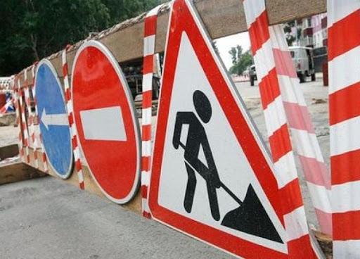 Протягом дня проводитимуться аварійно-відновлювальні роботи по вулиці Лермонтова (в районі будинку №9а) та Заводська (в районі будинку №21).