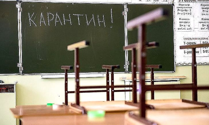 Через спалах захворювання на ГРВІ та пневмонію, призупинили навчання в Приборжавській ЗОШ І-ІІІ ступенів, що на Іршавщині.