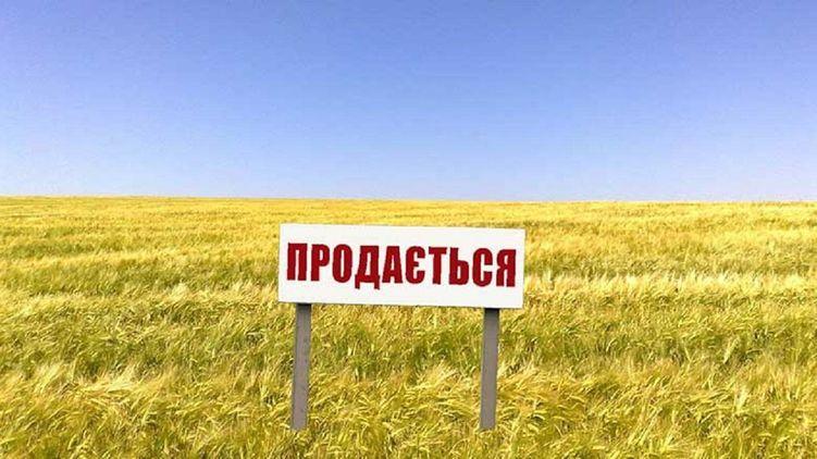 В історії з запуском ринку землі в Україні намітився новий поворот.