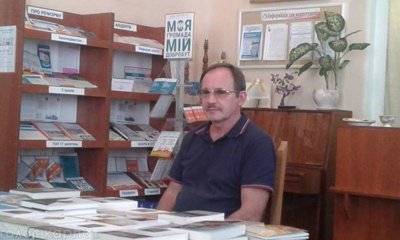 """Мирослав Дочинець пропонував виноградівцям """"вітаміни для душі"""""""