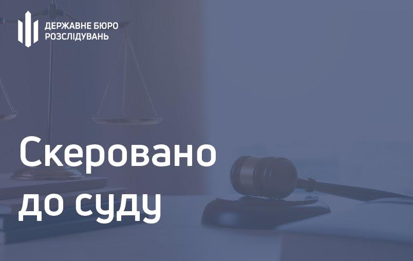 До суду скеровано обвинувальний акт відносно двох колишніх службових осіб одного із державних лісогосподарських підприємств Закарпатської області.