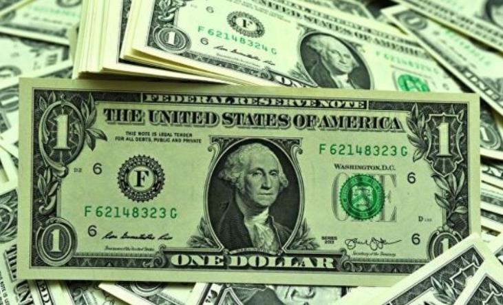 До закриття міжбанку американський долар в купівлі подешевшав на 22 копійки, у продажу — на 23 копійки.