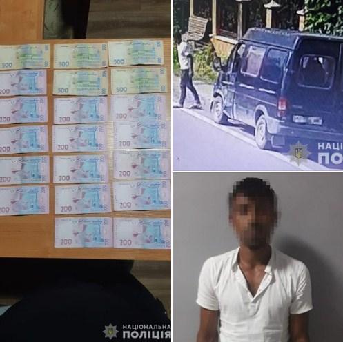 27 липня, близько 16:50, до поліції Тячівщини звернулася 80-річна жителька селища Буштино. Пенсіонерка повідомила, що їх з чоловіком пограбували.