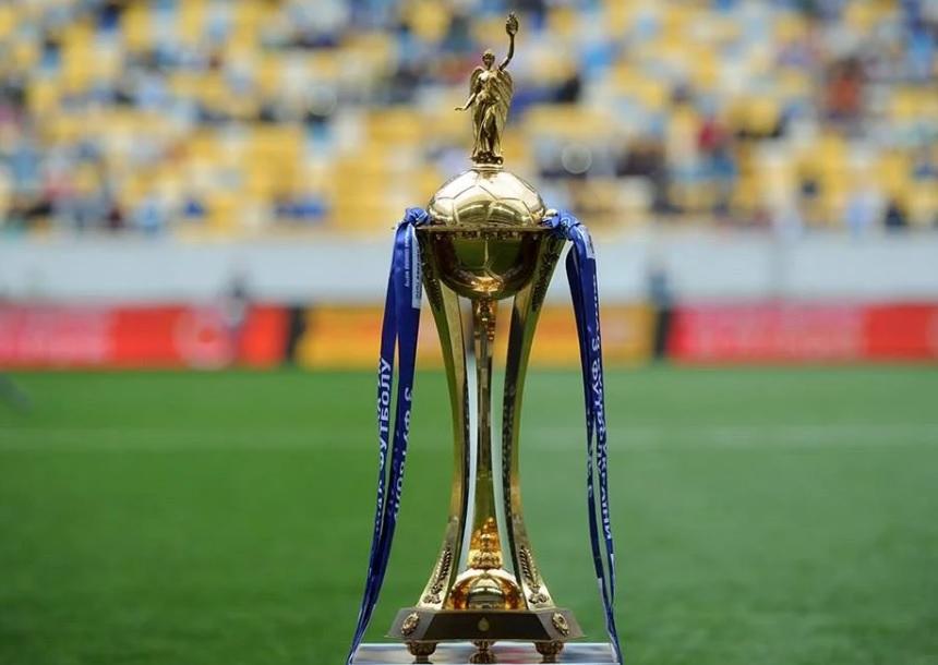 14 серпня, у конференц-залі Будинку футболу відбулася процедура жеребкування першого попереднього етапу Кубка України з футболу сезону 2019/2020.