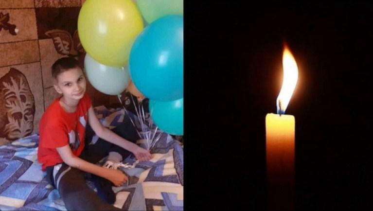 18 квітня, після довготривалої боротьби із хворобою, зупинилося серце 14-річного Юрчика Савранського