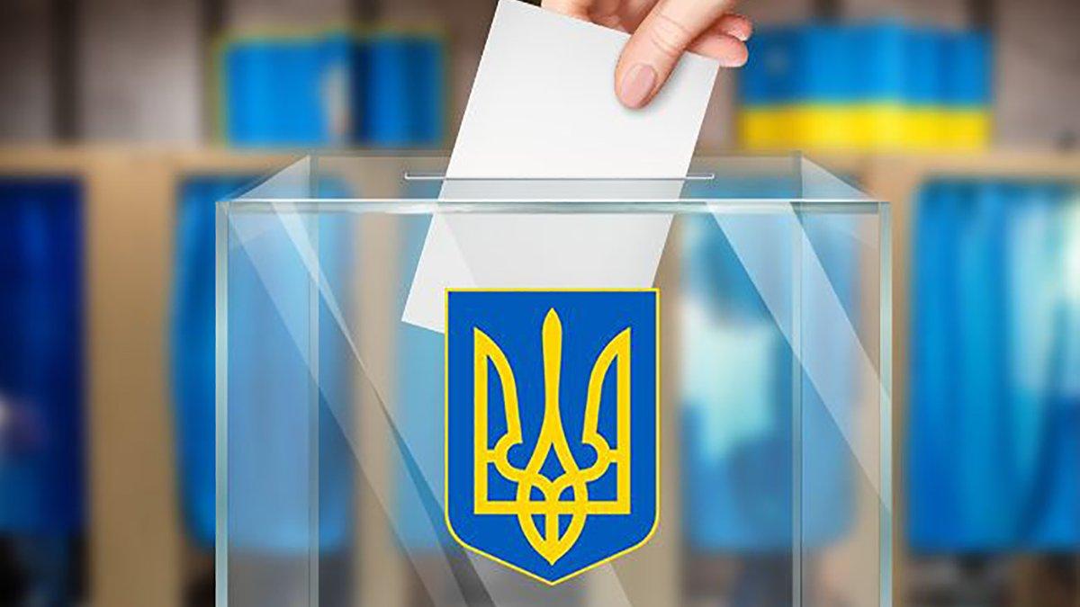 О 20:00 неділі, 25 жовтня закрилися виборчі дільниці на місцевих виборах в Україні.