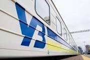 10 вересня у поїзді №107 Ужгород — Одеса чоловік, перебуваючи в неадекватному стані, спричинив конфлікт з іншими особами.
