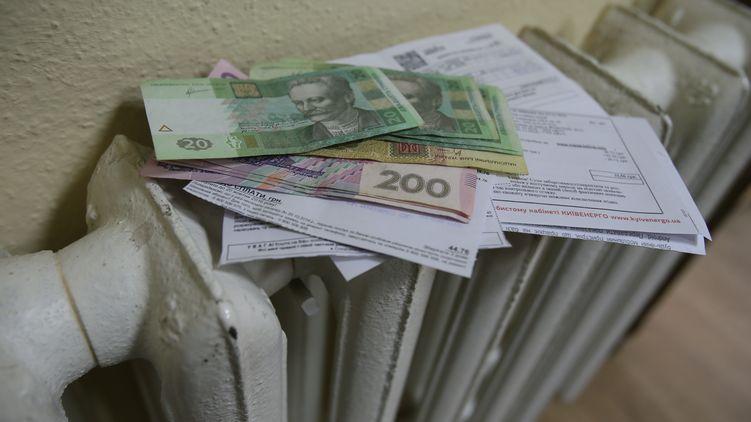 Українцям доведеться платити за комуналку ще більше. В кінці минулого місяця вступила в силу