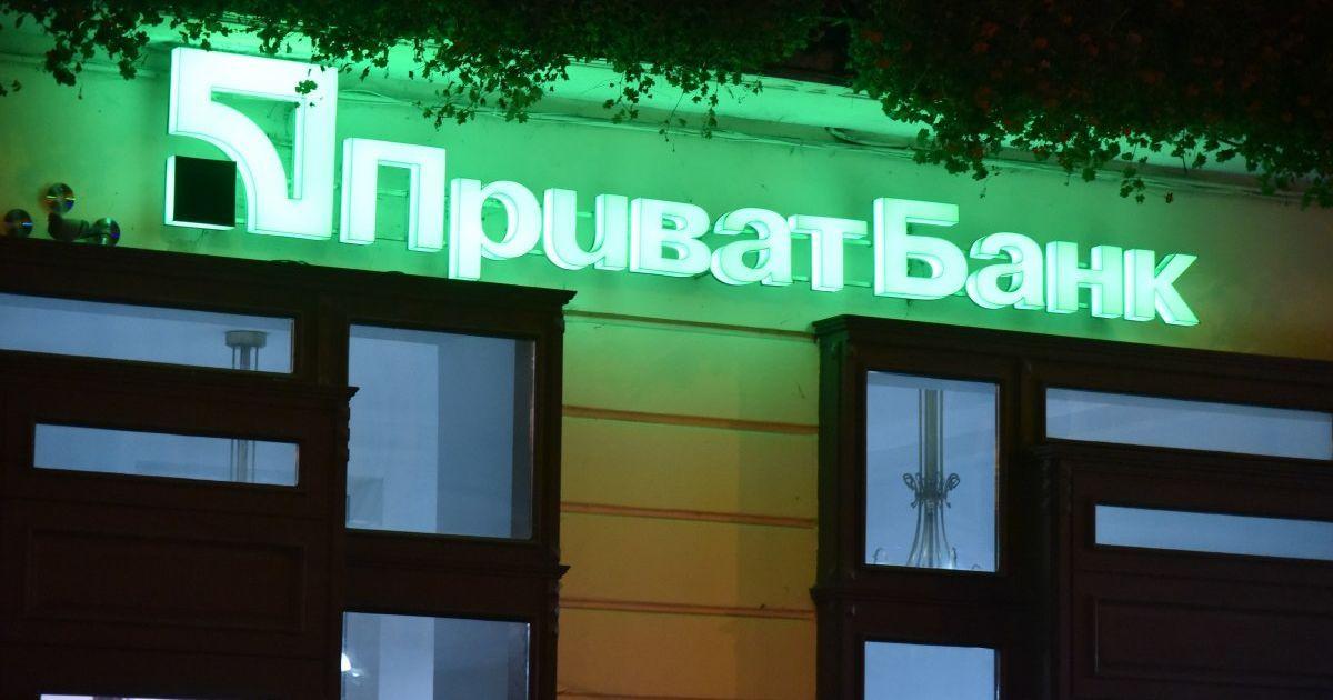 В НБУ сподіваються залучити міжнародних інвесторів зі США та ЄС.